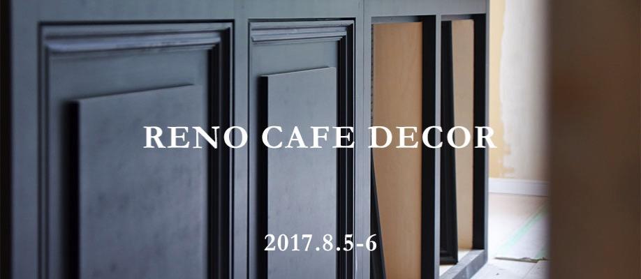 RENO CAFE DECOR