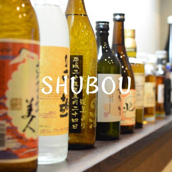 SHUBOU