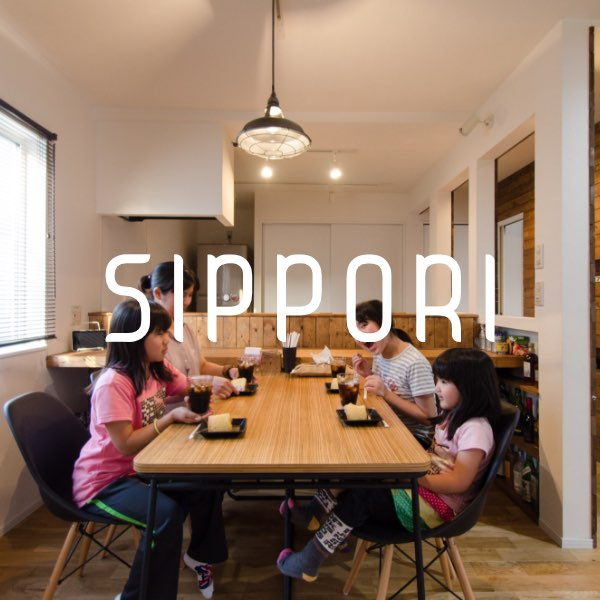 SIPPORI