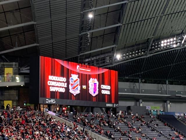 北海道コンサドーレ札幌 vs セレッソ大阪