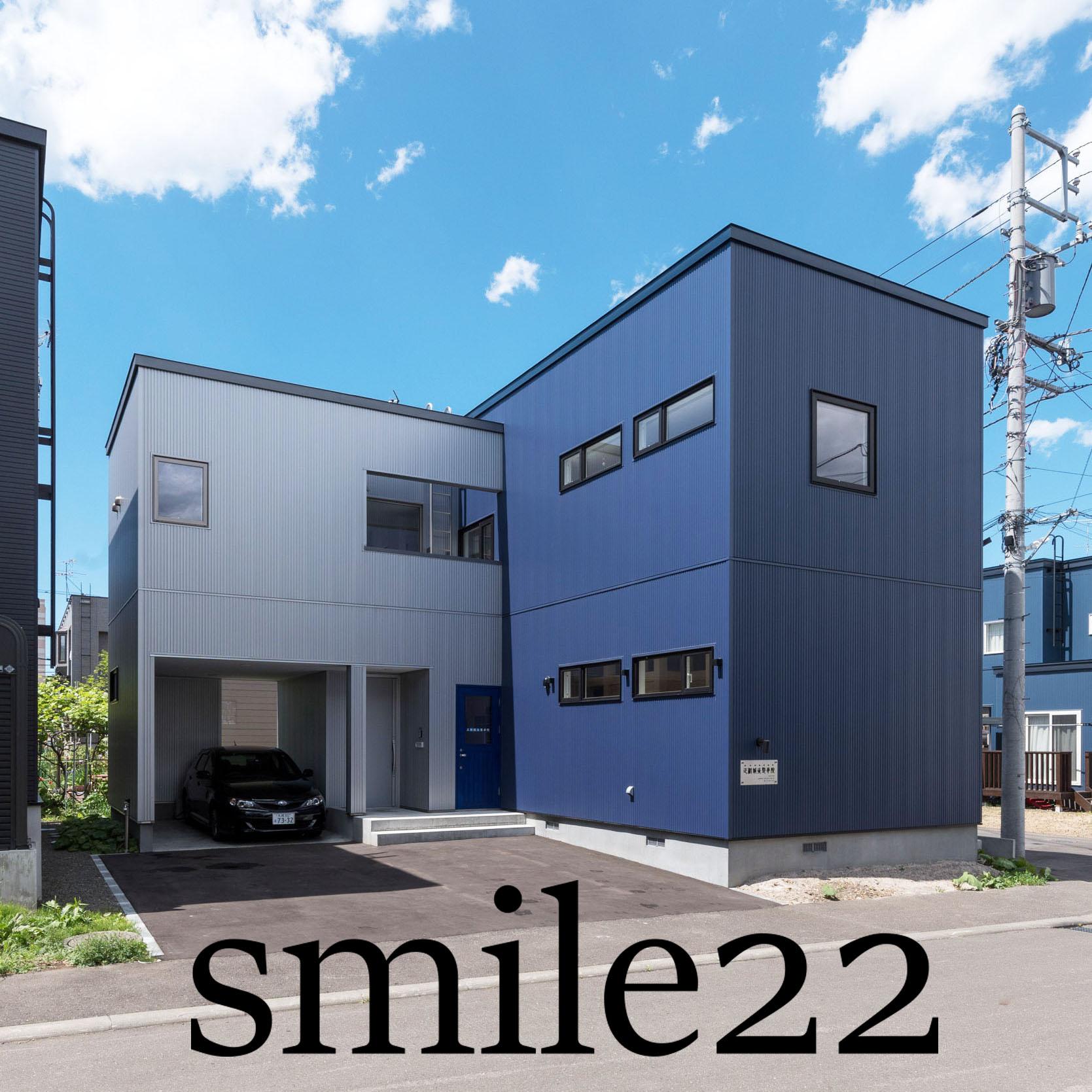 smile22(スマイル22)