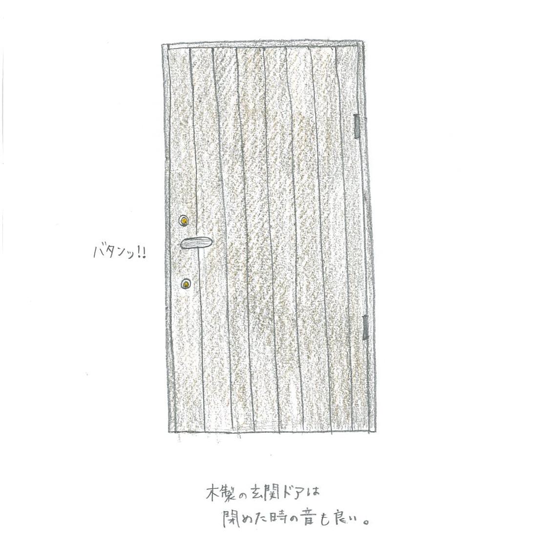 【TIME】家づくりストーリー第2話『木製玄関ドアへの憧れ』