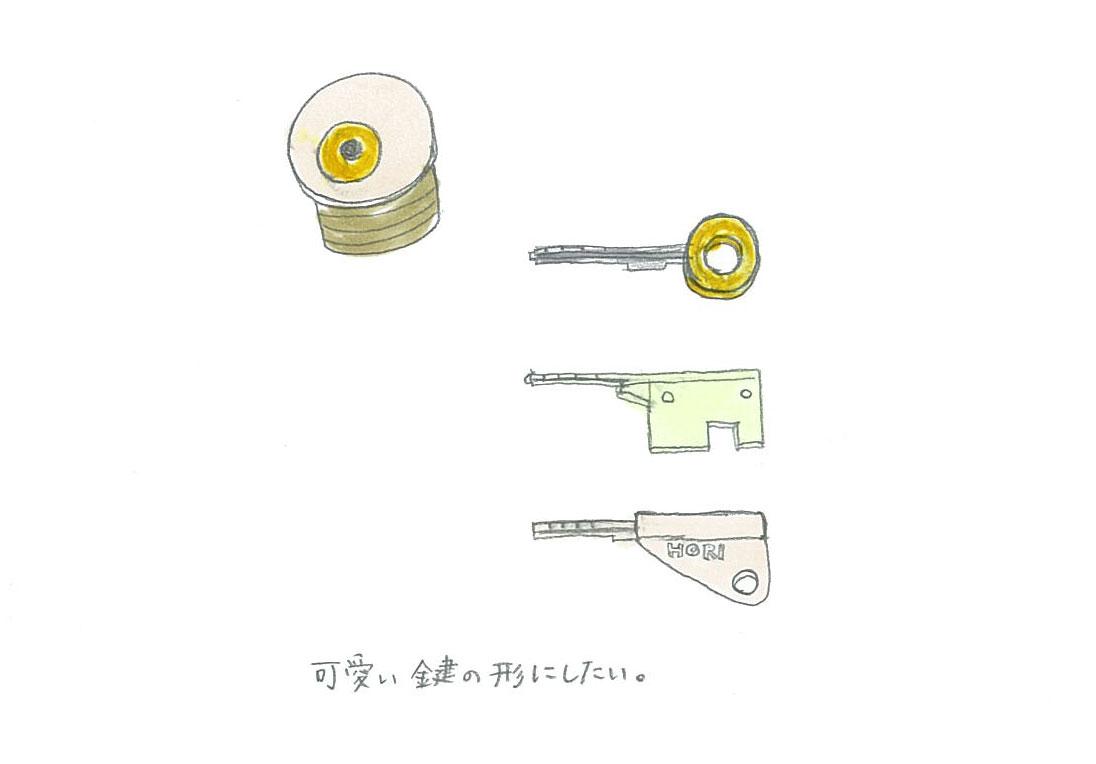 【TIME】家づくりストーリー第1話『可愛い鍵の形にしたい』