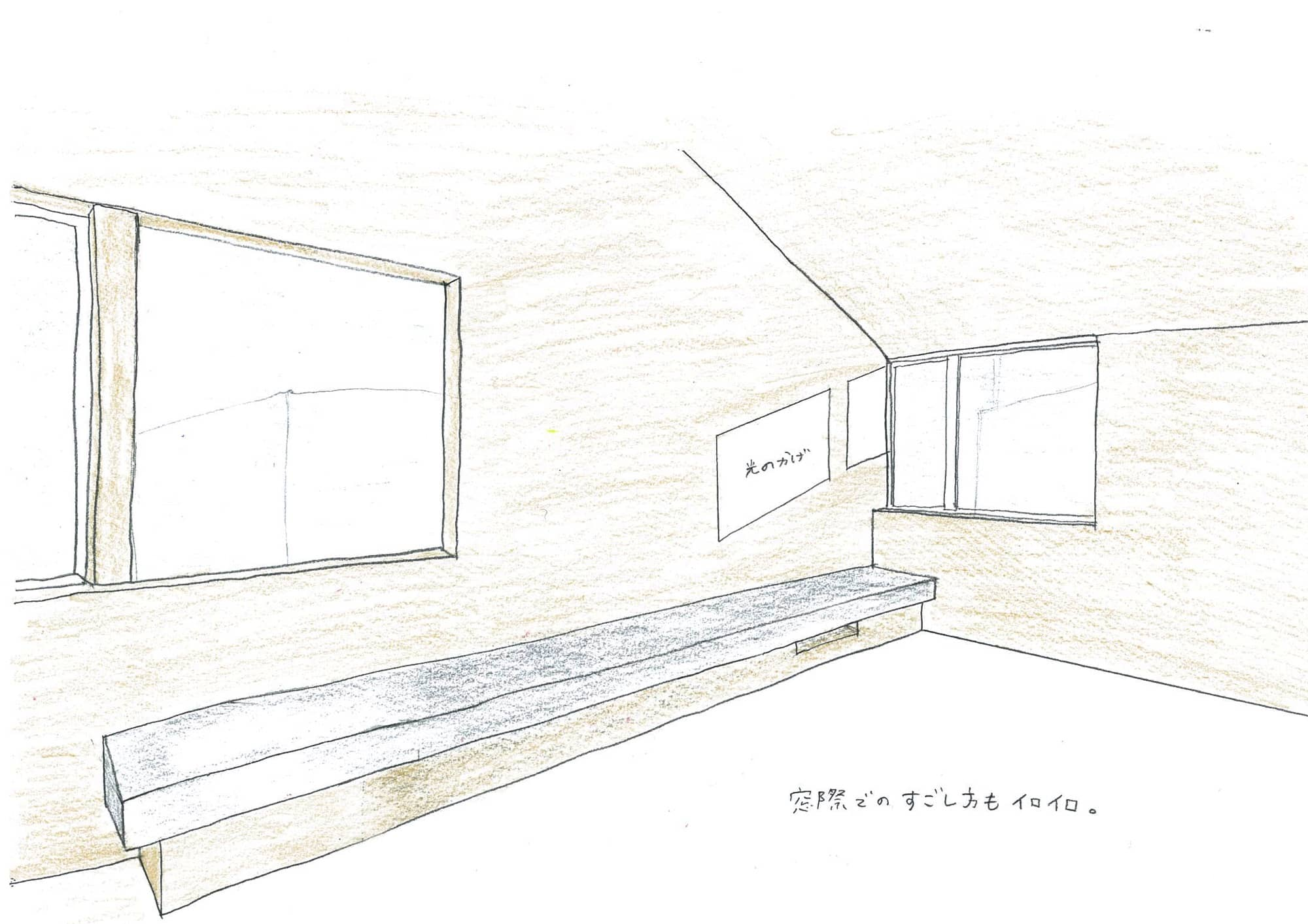 【TIME】家づくりストーリー第3話『窓際での過ごし方』