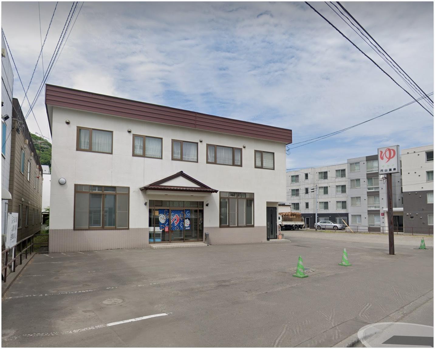 【サウナ活動】円山温泉