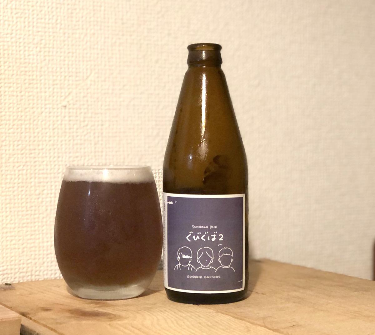 【お酒のハナシをしよう】バナナや白桃のような香りのクラフトビール、澄川麦酒醸造 vol.1