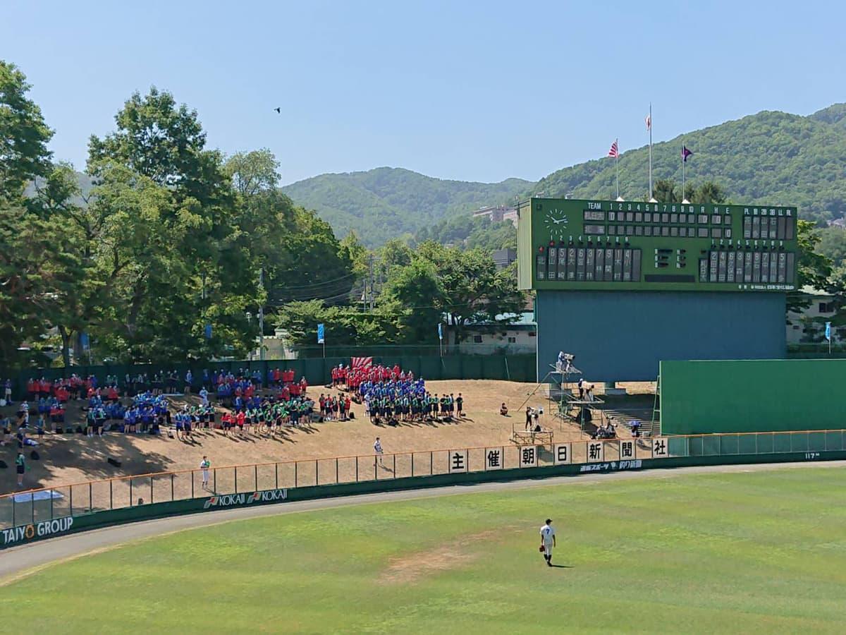 【野球観戦】南北海道大会決勝、炎天下の下母校の応援に行ってきました