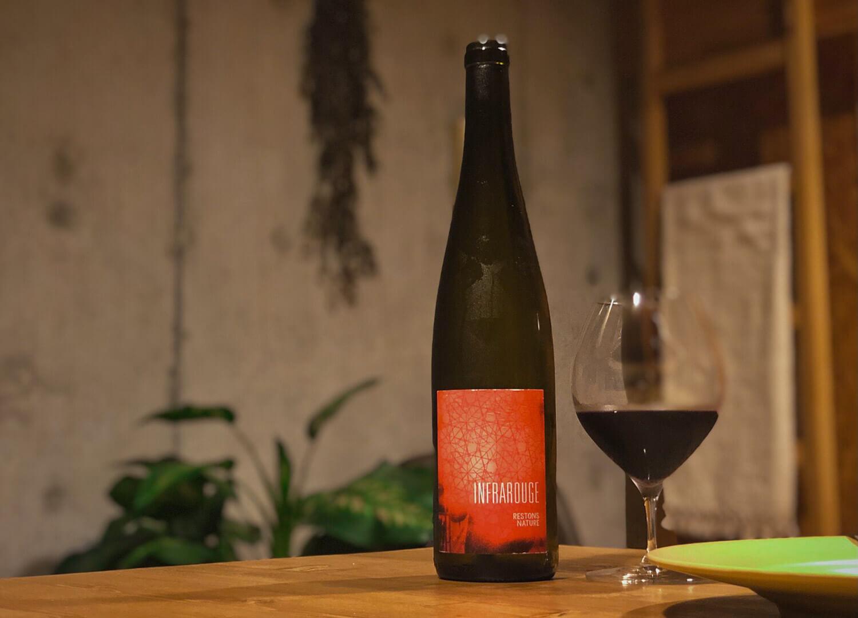 【お酒のハナシをしよう】美味しくてうっとり、ナチュールワイン vol.2